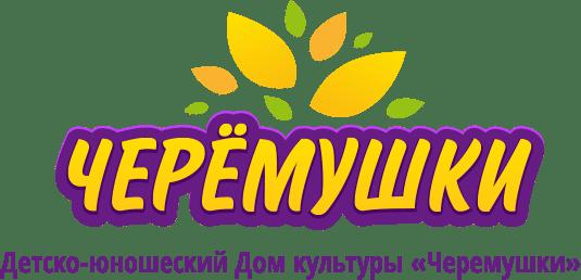ДЮДК «Черёмушки»